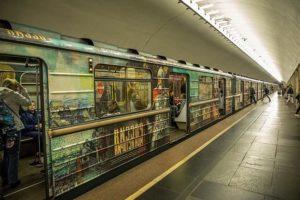 métro à Moscou